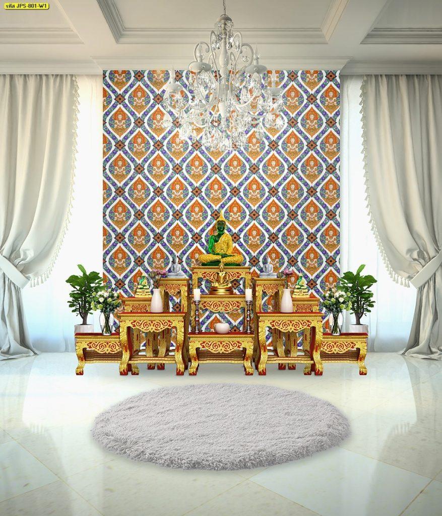 ออกแบบห้องพระด้วยตนเอง ด้วยวอลเปเปอร์ติดผนังลายเทพพนมดอกพุดตานก้านแย่ง