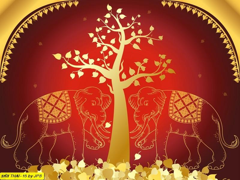ELE Tree1