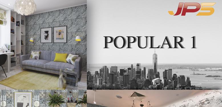 วอลเปเปอร์ เล่ม POPULAR 1