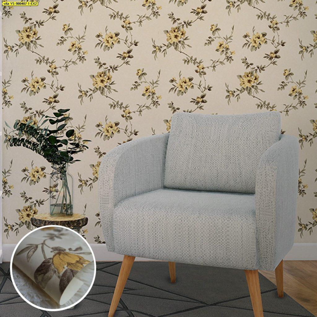 ตกแต่งห้องนั่งเล่นสีพื้น สีครีม ลายดอกชบาเหลือง