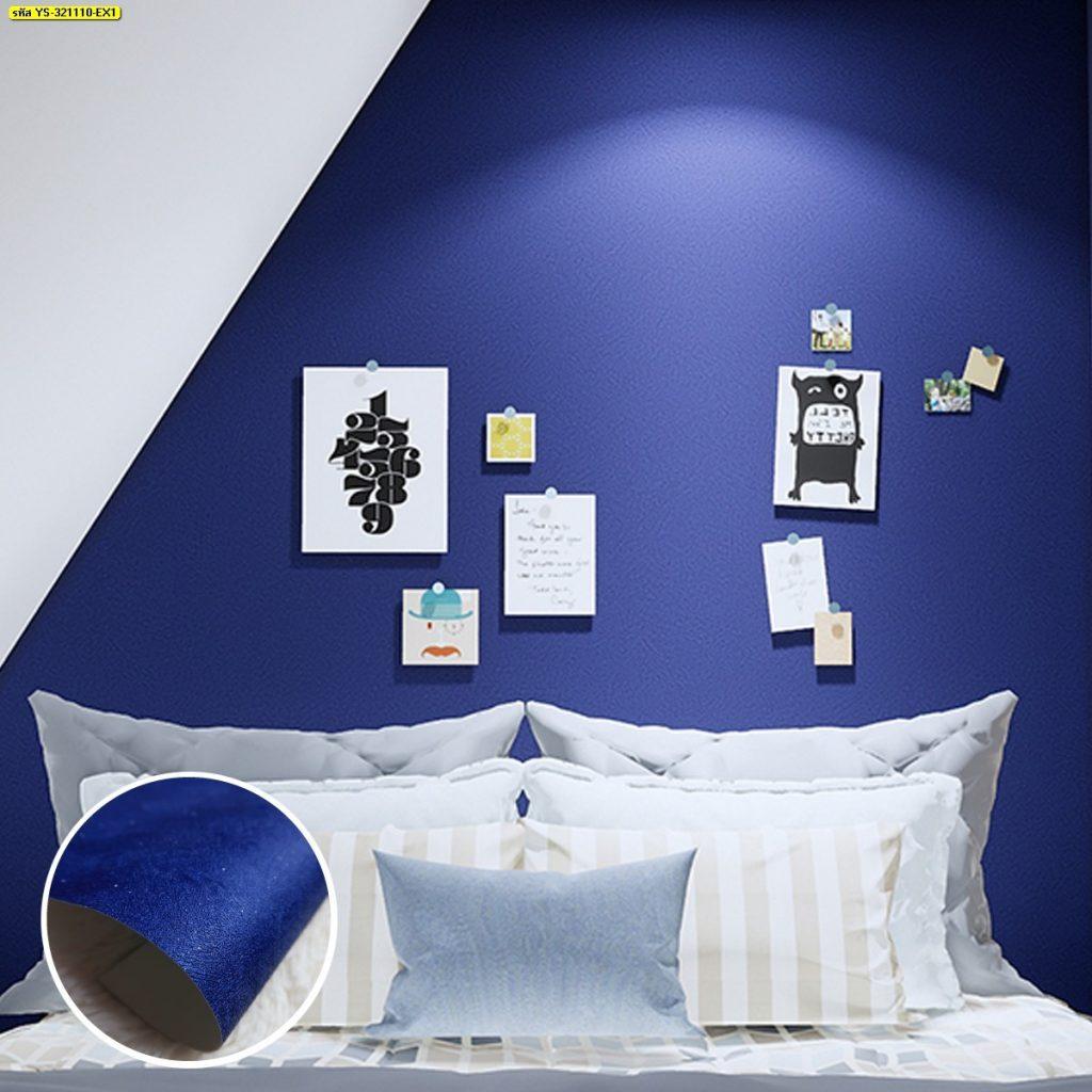 วอลเปเปอร์ลายเรียบสีน้ำเงิน-01