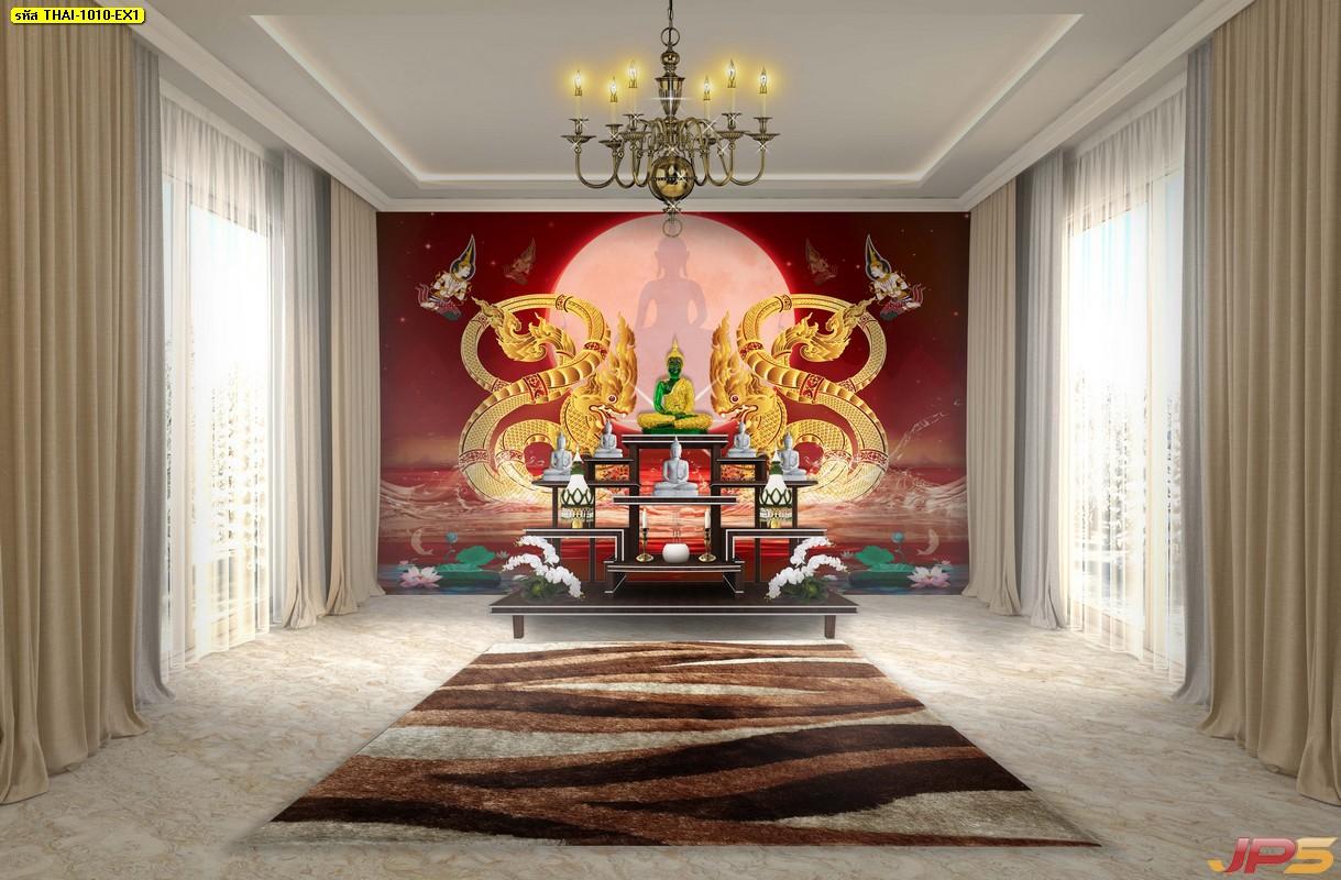 ตกแต่งห้องพระ วอลเปเปอร์สั่งพิมพ์ลายพญานาคสีทองคู่ และเทพนม พื้นแดง