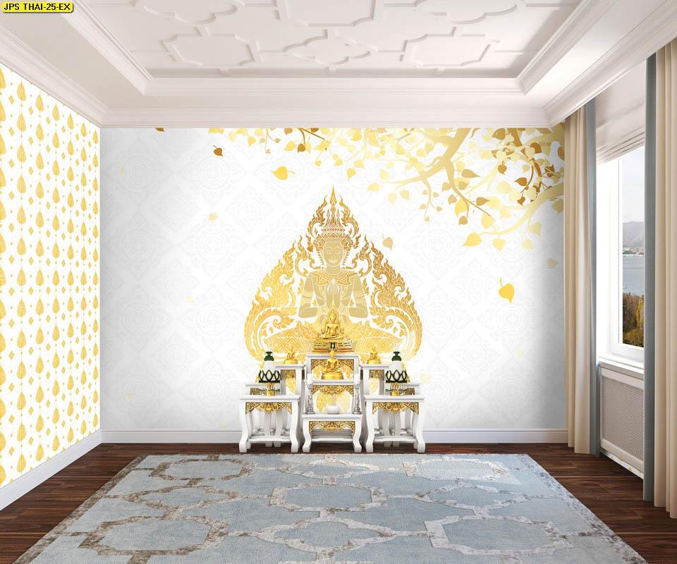 ตกแต่งห้องพระ วอลเปเปอร์สั่งพิมพ์ลายเทวดาสีทอง และต้นโพธิ์ พื้นขาว