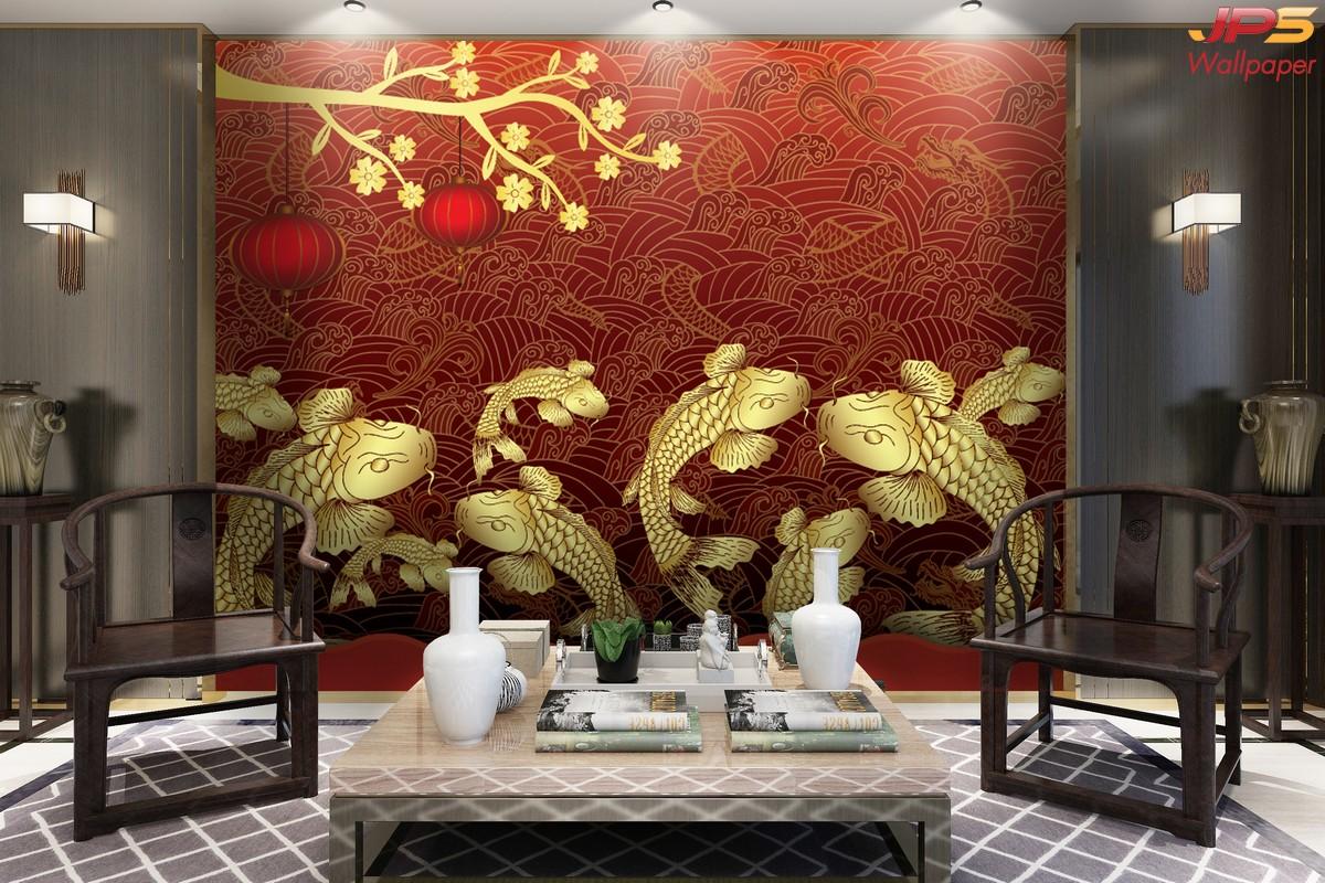 วอลเปเปอร์สั่งพิมพ์ลายสัตว์มงคล วอลเปเปอร์เสริมมงคล แต่งห้องรับแขกสีแดง รูปมงคลเรียกทรัพย์ ภาพปลาคราฟ ภาพมงคลติดห้องรับแขก