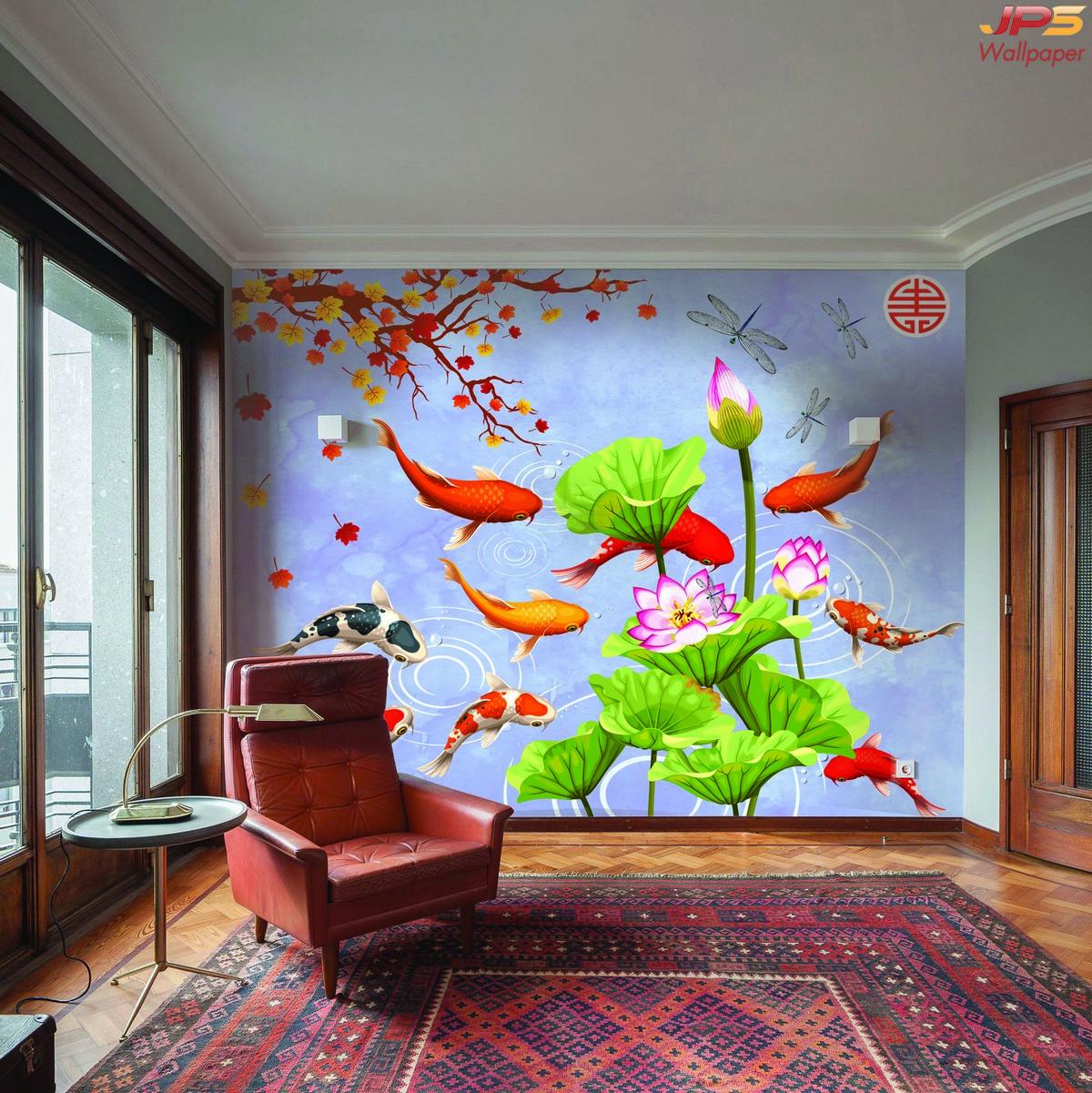 วอลเปเปอร์สั่งพิมพ์ลายสัตว์มงคล ห้องนั่งเล่นเสริมมงคล รูปมงคลเรียกทรัพย์ ภาพมงคลติดห้องนั่งเล่น ภาพปลาคราฟ