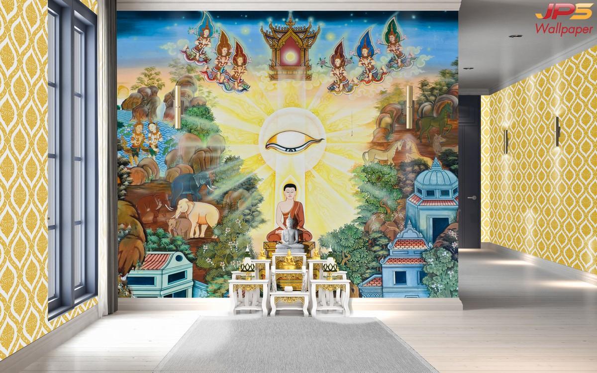 วอลเปเปอร์ลายพุทธประวัติ ห้องพระลายพระพุทธเจ้า ภาพดวงตาแห่งธรรม ห้องพระลายดวงตาแห่งธรรม