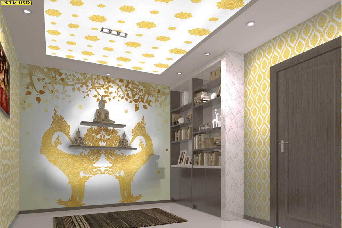 วอลเปเปอร์ลายหงษ์คู่พื้นขาว วอลเปเปอร์ห้องพระ ตกแต่งห้องพระลายหงษ์ แต่งห้องพระสวย ผนังห้องพระลายหงษ์ วอลเปเปอร์ลายหงษ์