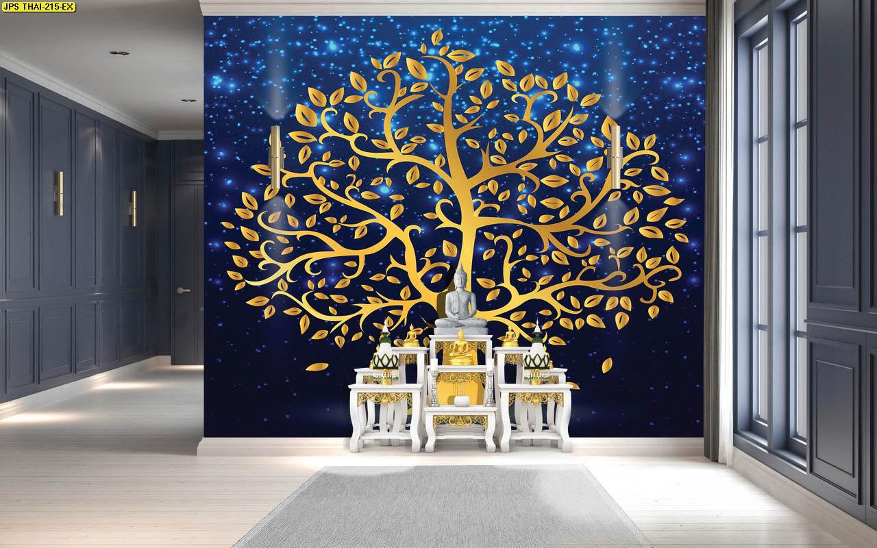 วอลเปเปอร์ต้นโพธิ์พื้นน้ำเงิน วอลเปเปอร์ห้องพระ ตกแต่งห้องพระลายต้นโพธิ์ ผนังห้องพระลายต้นโพธิ์ วอลเปเปอร์ต้นโพธิ์