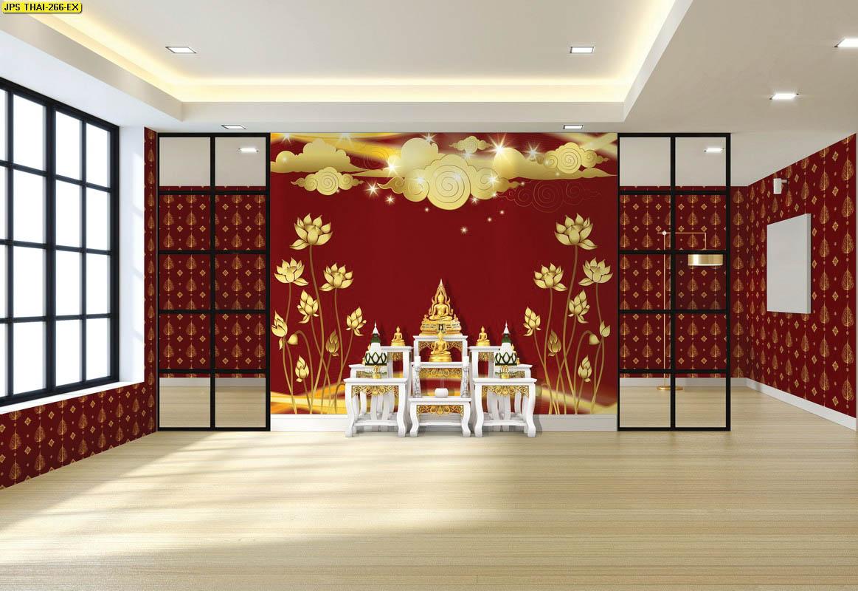 วอลเปเปอร์ลายดอกบัวพื้นแดง วอลเปเปอร์ห้องพระลายไทย แต่งผนังห้องพระลายดอกบัว ผนังห้องพระในสำนักงาน ผนังห้องพระในบ้าน