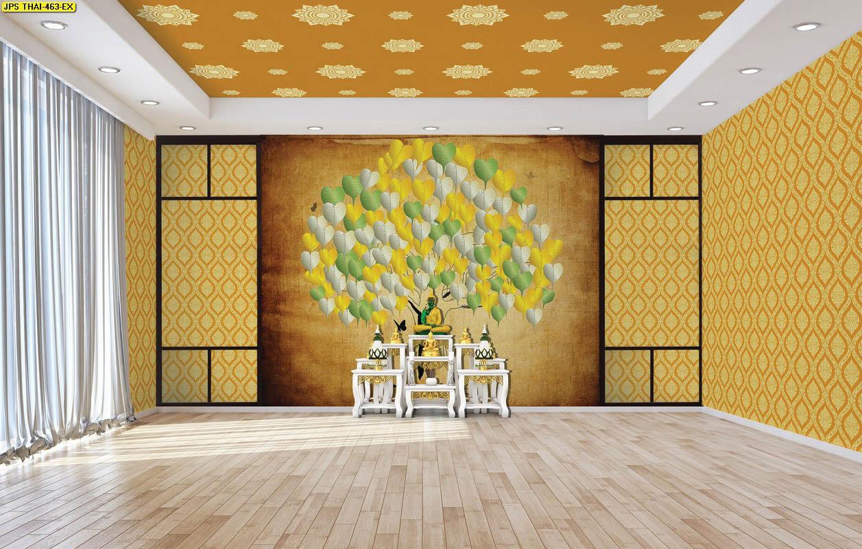 วอลเปเปอร์ต้นโพธิ์พื้นเหลือง วอลเปเปอร์ห้องพระ ตกแต่งห้องพระลายต้นโพธิ์ ผนังห้องพระลายต้นโพธิ์ วอลเปเปอร์ต้นโพธิ์