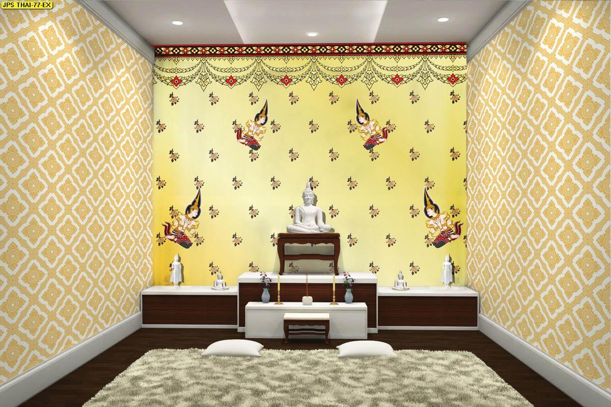 วอลเปเปอร์เทวดาพนมมือพื้นเหลือง วอลเปเปอร์ห้องพระ ตกแต่งห้องพระลายเทวดา ผนังห้องพระลายไทย ผนังห้องพระลายเทพนม