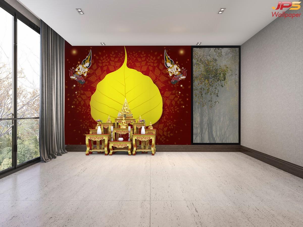 วอลเปเปอร์ต้นโพธิ์พื้นแดง วอลเปเปอร์ห้องพระ ตกแต่งห้องพระลายต้นโพธิ์ ผนังห้องพระลายต้นโพธิ์ วอลเปเปอร์ต้นโพธิ์