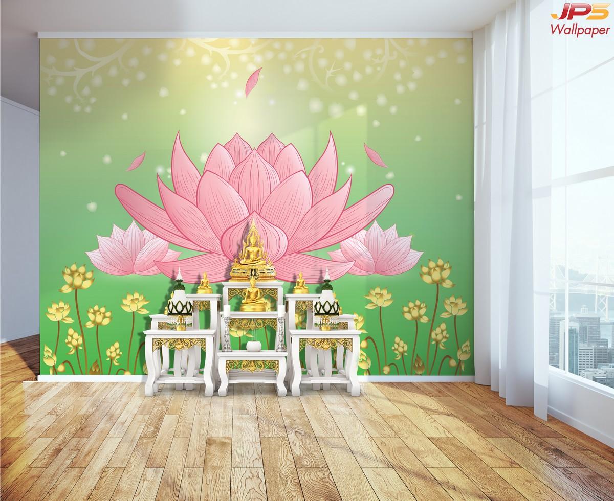 วอลเปเปอร์ลายดอกบัวพื้นเขียว วอลเปเปอร์ห้องพระลายไทย แต่งผนังห้องพระลายดอกบัว ผนังห้องพระในบ้าน