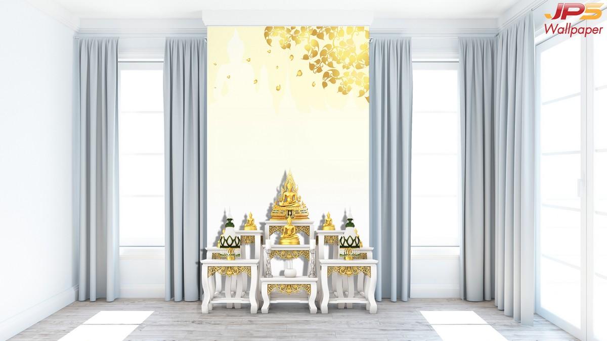 วอลเปเปอร์ต้นโพธิ์พื้นขาว วอลเปเปอร์ห้องพระ ตกแต่งห้องพระลายต้นโพธิ์ ผนังห้องพระลายต้นโพธิ์ วอลเปเปอร์ต้นโพธิ์