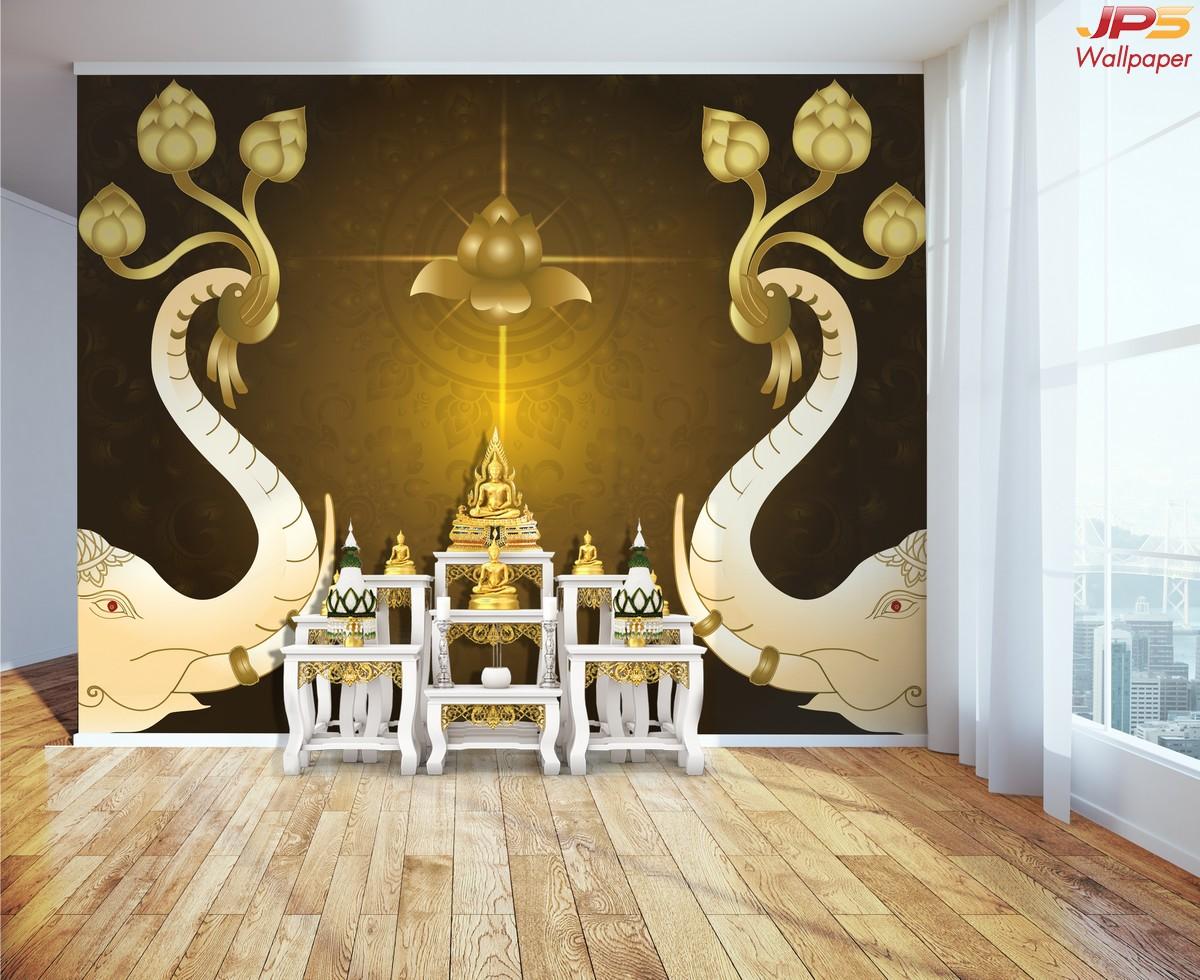 วอลเปเปอร์ลายช้างคู่ไทยพื้นน้ำตาล-ทอง ผนังห้องพระลายไทย แต่งผนังห้องพระในบ้าน ตกแต่งห้องพระลายช้างคู่ ติดผนังลายช้าง วอลเปเปอร์ลายช้างชูดอกบัว