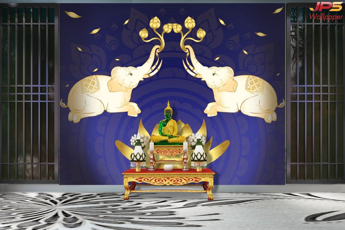 วอลเปเปอร์ลายช้างคู่ไทยพื้นน้ำเงิน-ทอง ผนังห้องพระลายไทย แต่งผนังห้องพระในบ้าน ตกแต่งห้องพระลายช้างคู่ ติดผนังลายช้าง วอลเปเปอร์ลายช้างชูดอกบัว