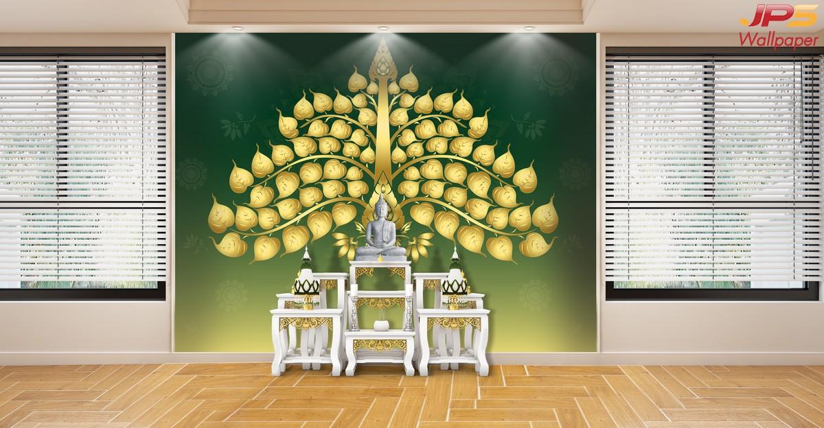 วอลเปเปอร์ต้นโพธิ์พื้นเขียว วอลเปเปอร์ห้องพระ ตกแต่งห้องพระลายต้นโพธิ์ ผนังห้องพระลายต้นโพธิ์ วอลเปเปอร์ต้นโพธิ์