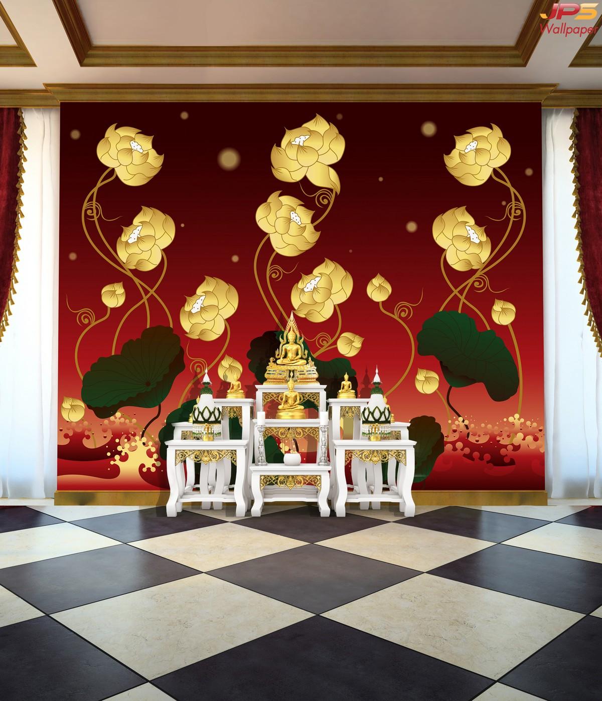 วอลเปเปอร์ลายดอกบัวสีแดง วอลเปเปอร์ห้องพระลายไทย แต่งผนังห้องพระลายดอกบัว ผนังห้องพระในบ้าน
