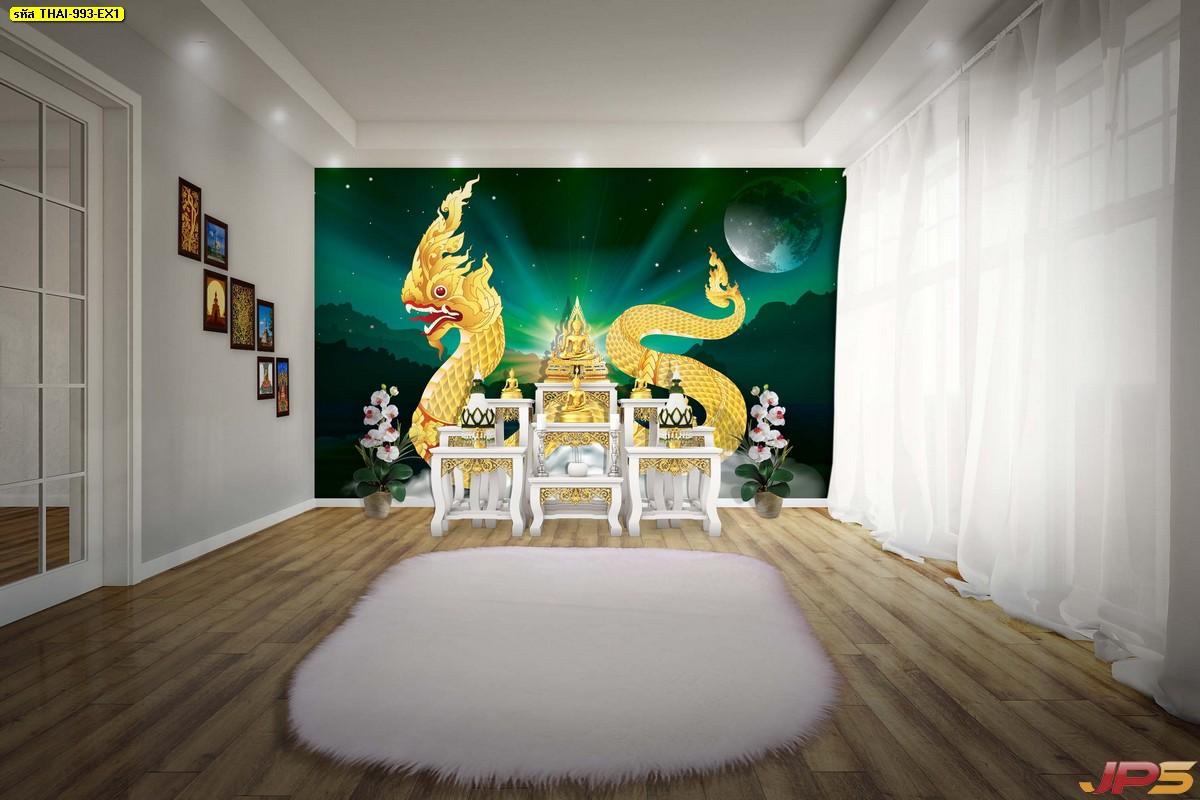 วอลเปเปอร์ลายพญานาคพื้นเขียว วอลเปเปอร์ลายไทย แต่งผนังห้องลายไทย ผนังห้องลายพญานาค ตกแต่งห้องพระในบ้าน