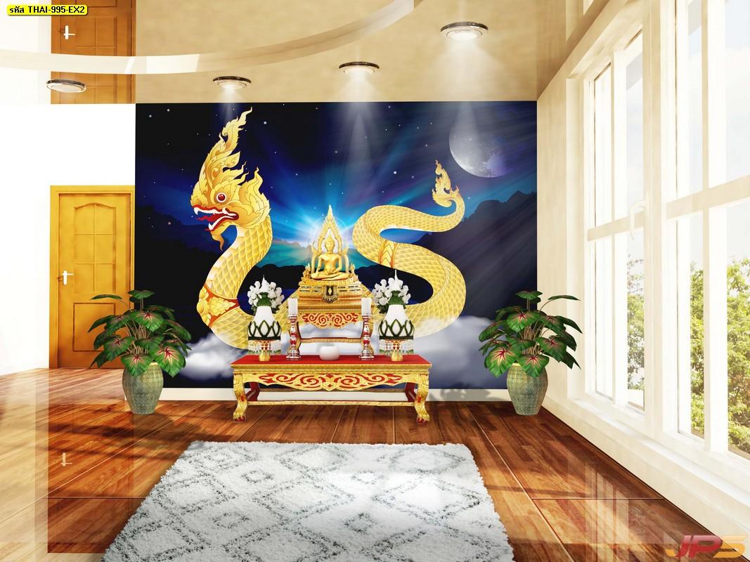 วอลเปเปอร์ลายพญานาคพื้นฟ้า วอลเปเปอร์ลายไทย แต่งผนังห้องลายไทย ผนังห้องลายพญานาค ตกแต่งห้องพระในบ้าน