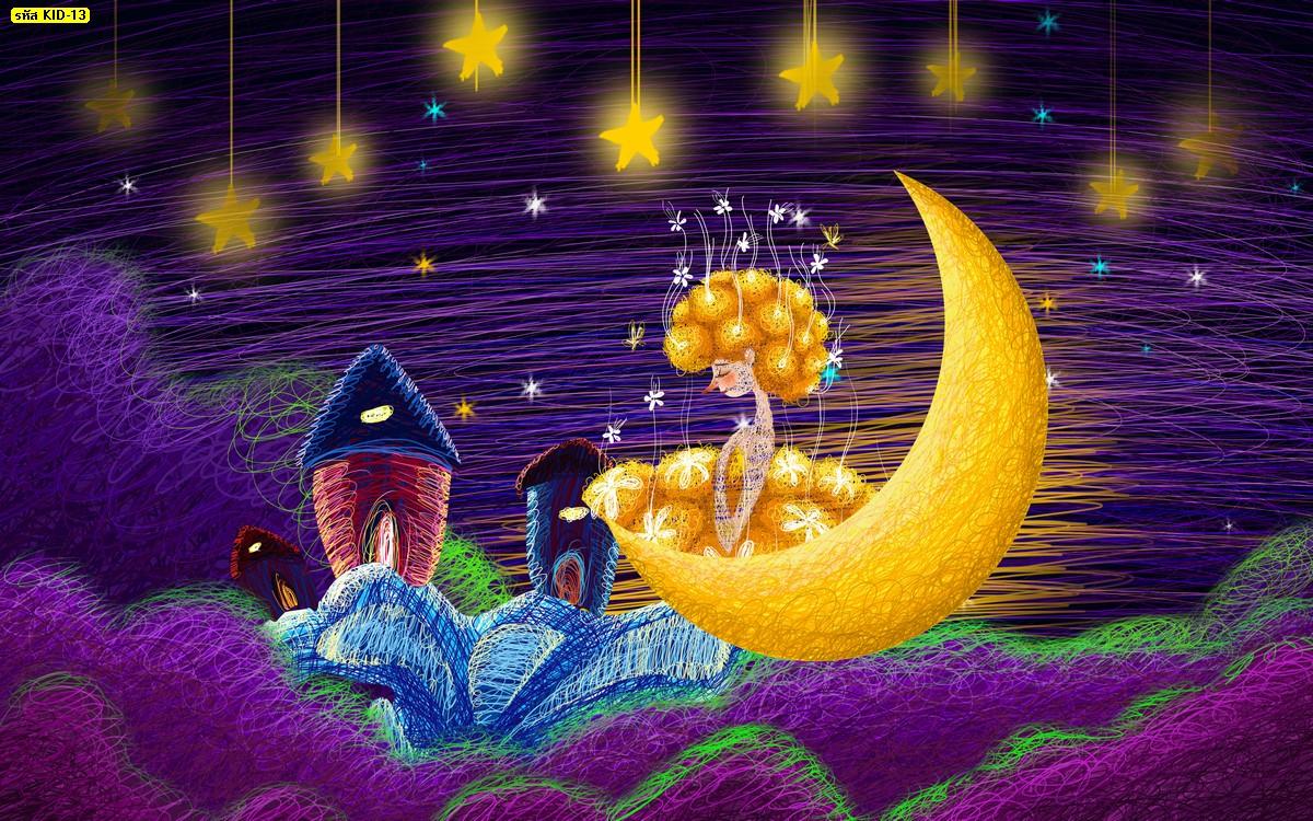 วอลเปเปอร์ลายดวงจันทร์พื้นสีม่วง