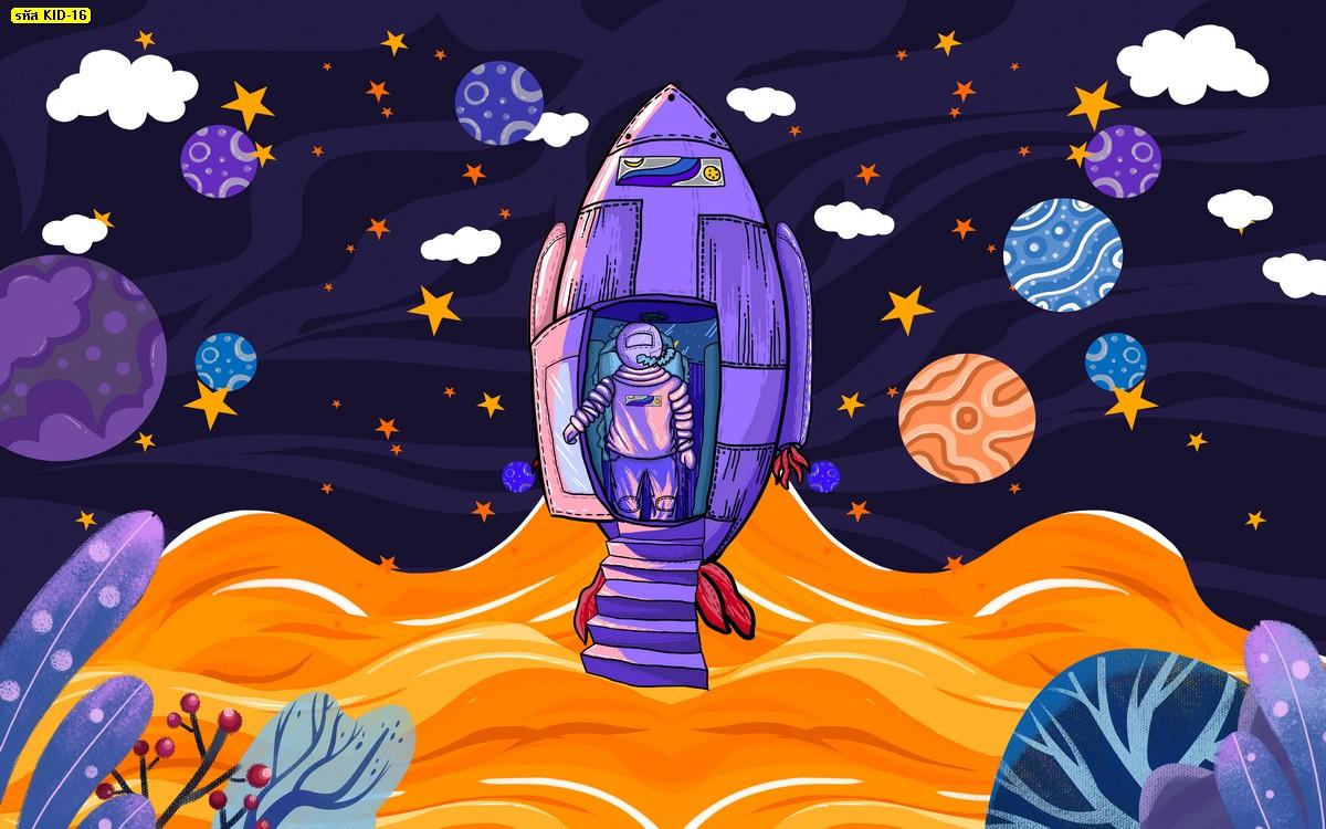 วอลเปเปอร์ลายนักบินตะลุยอวกาศ