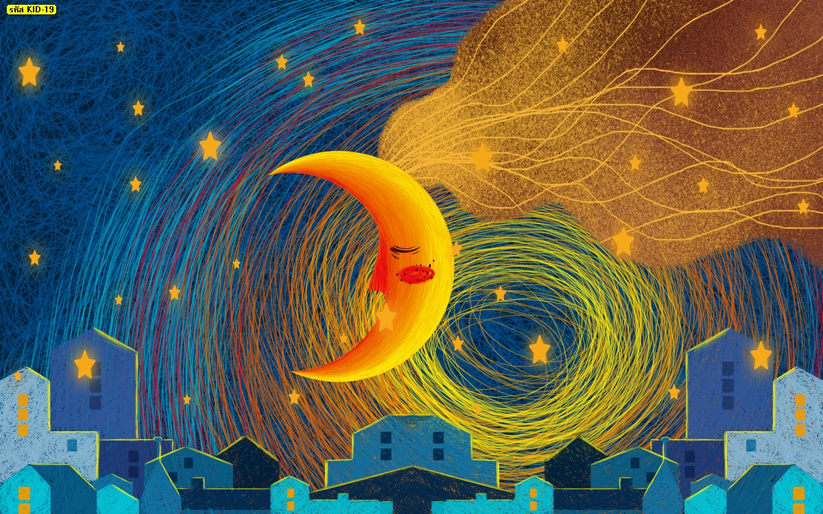 วอลเปเปอร์ลายดวงจันทร์ชวนหลับฝันดี