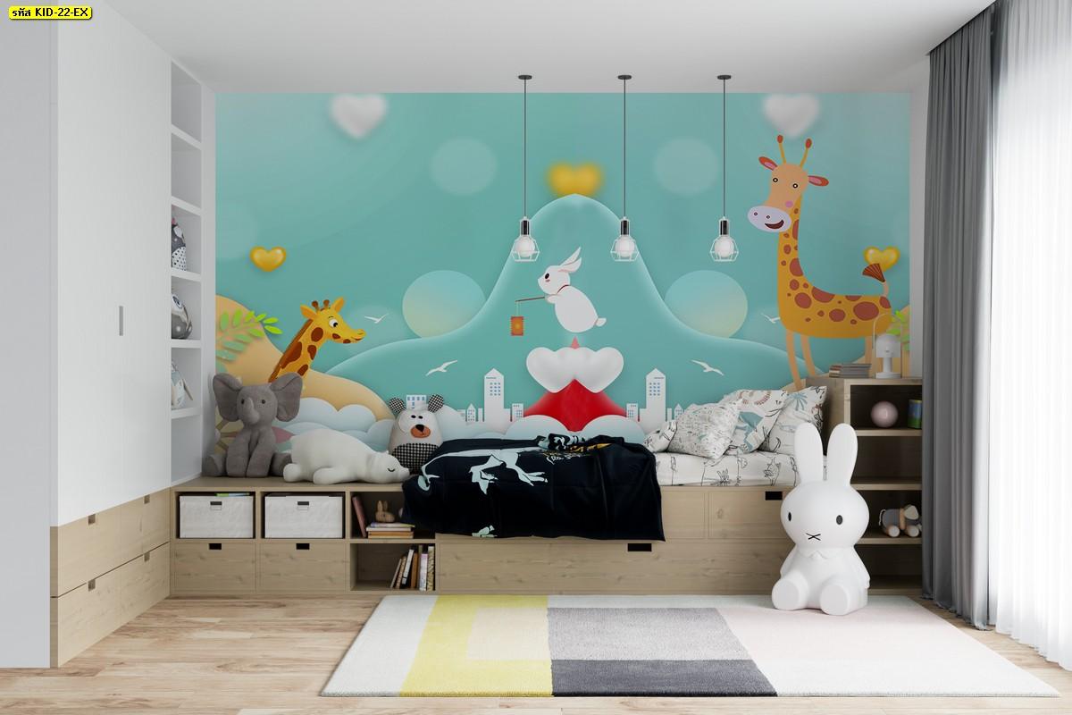 ห้องนอนเด็ก ตกแต่งห้องเด็กสีฟ้า ไอเดียแต่งห้องลูก วอลเปเปอร์ลายสัตว์พื้นสีฟ้า