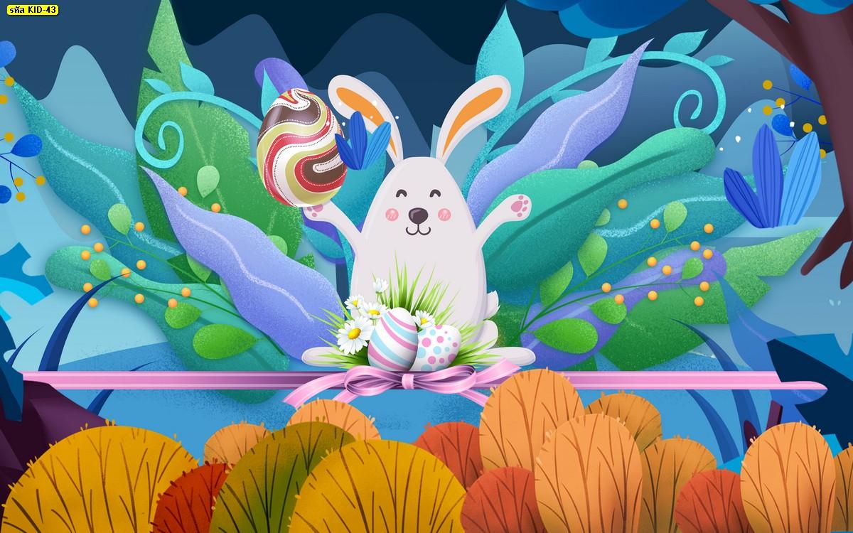 วอลเปเปอร์ลายกระต่ายน้อยสีขาว และไข่ผูกโบว์