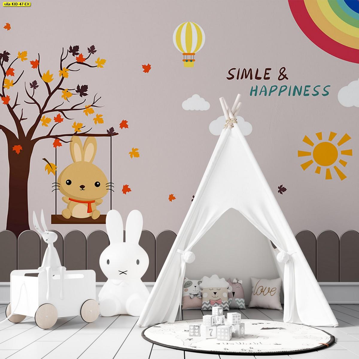 ตกแต่งห้องเล่นเด็ก ห้องเด็กเล่น จัดมุมของเล่นให้ลูก ผนังกระต่าย ห้องน่ารักลายกระต่าย