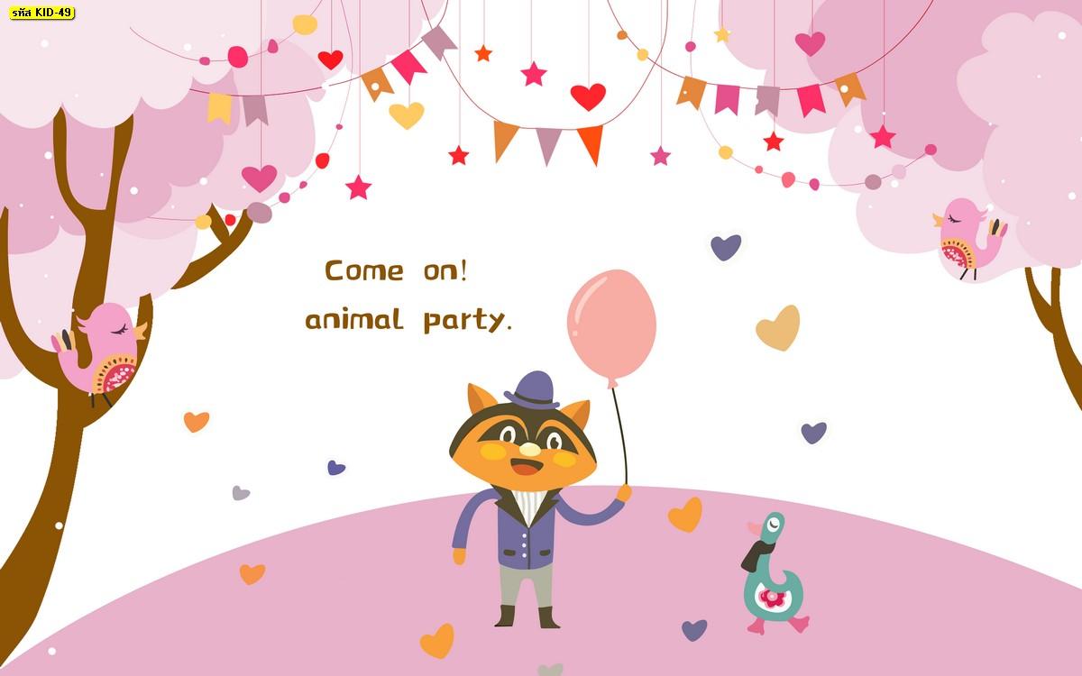 วอลเปเปอร์ลายปาร์ตี้ สีชมพู