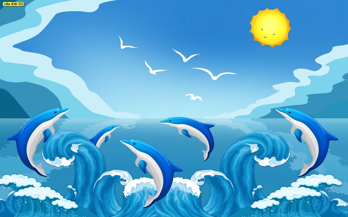 วอลเปเปอร์ท้องทะเลและปลาโลมา
