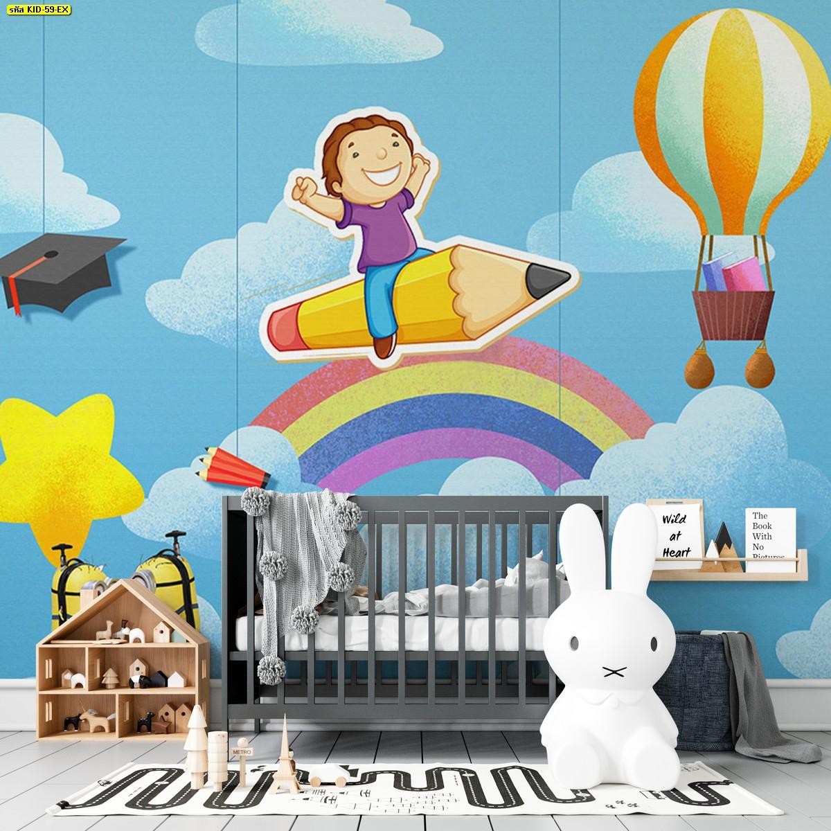 วอลเปเปอร์ลายเครื่องเขียน วอลเปเปอร์เสริมสร้างการเรียน ตกแต่งห้องนอนเด็ก แต่งห้องลูกรัก