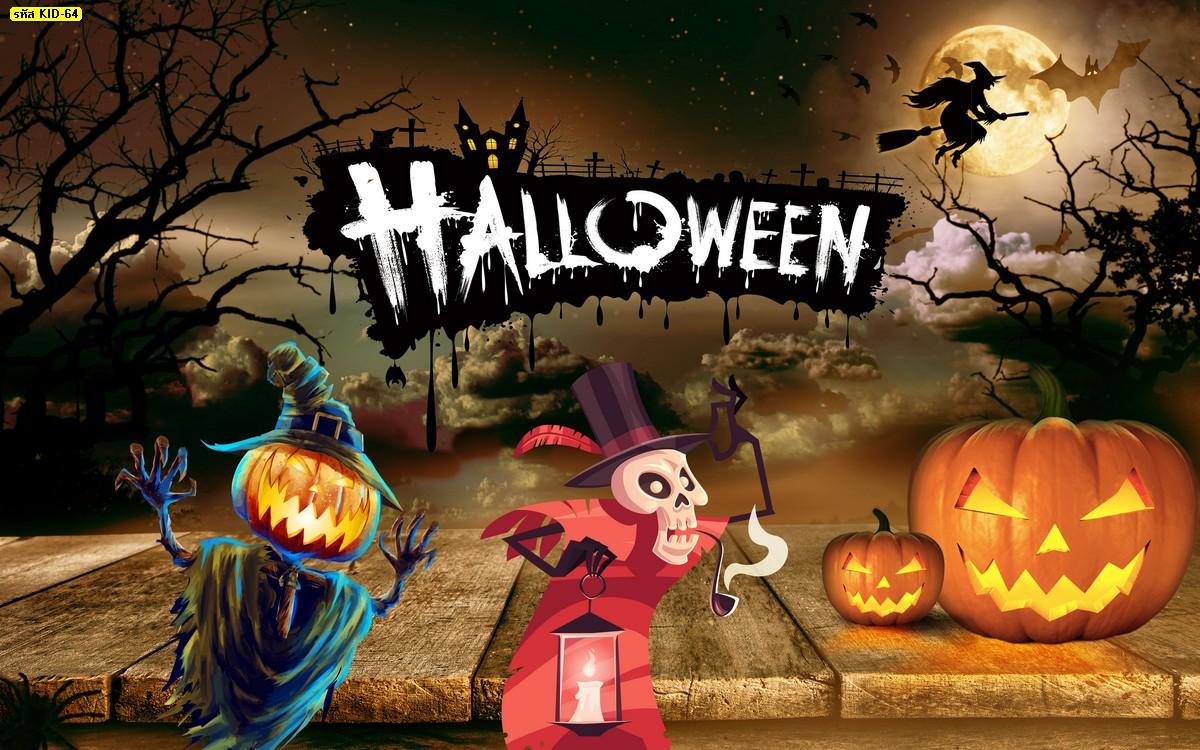 วอลเปเปอร์ลายHalloween สุขสันต์วัน Halloween เด็กๆ