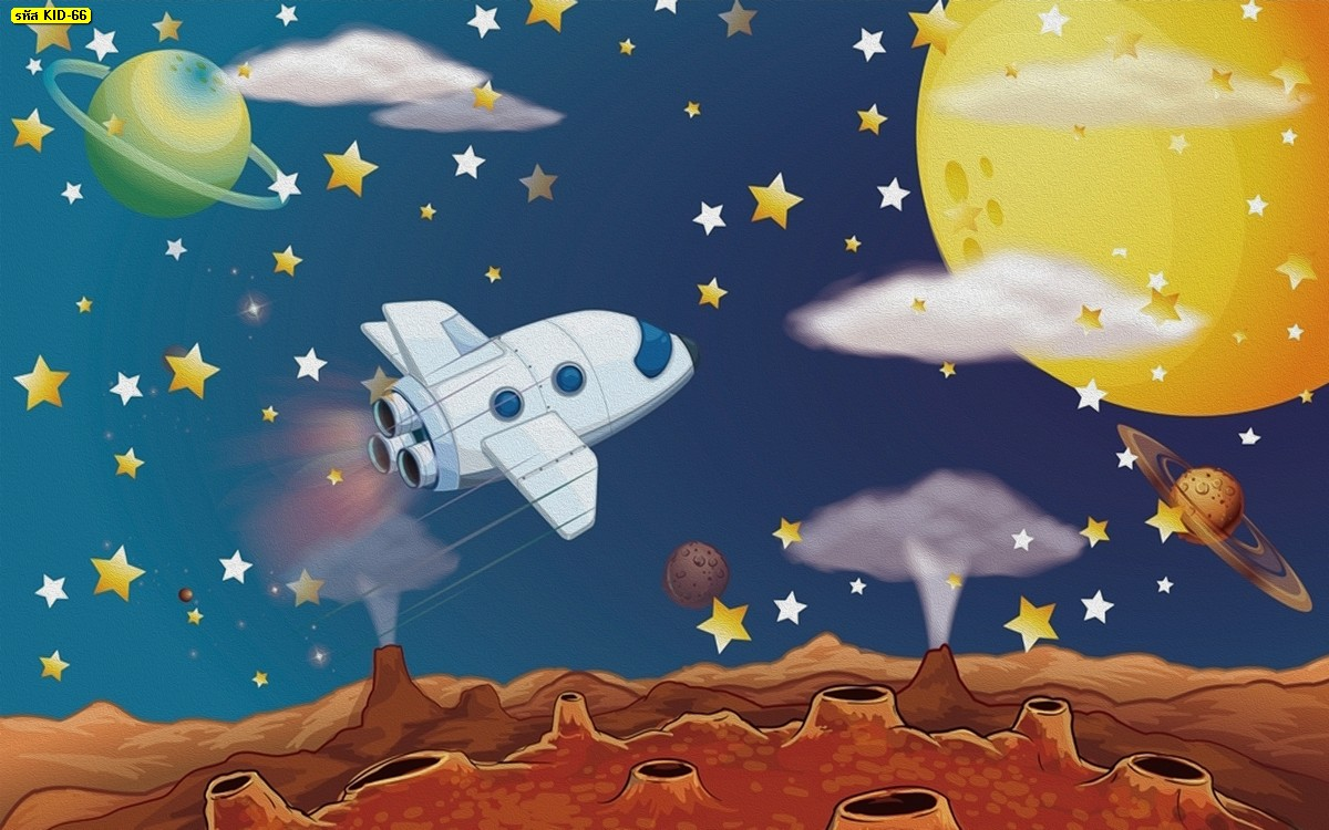 วอลเปเปอร์ลายอวกาศ ตะลุยอวกาศ