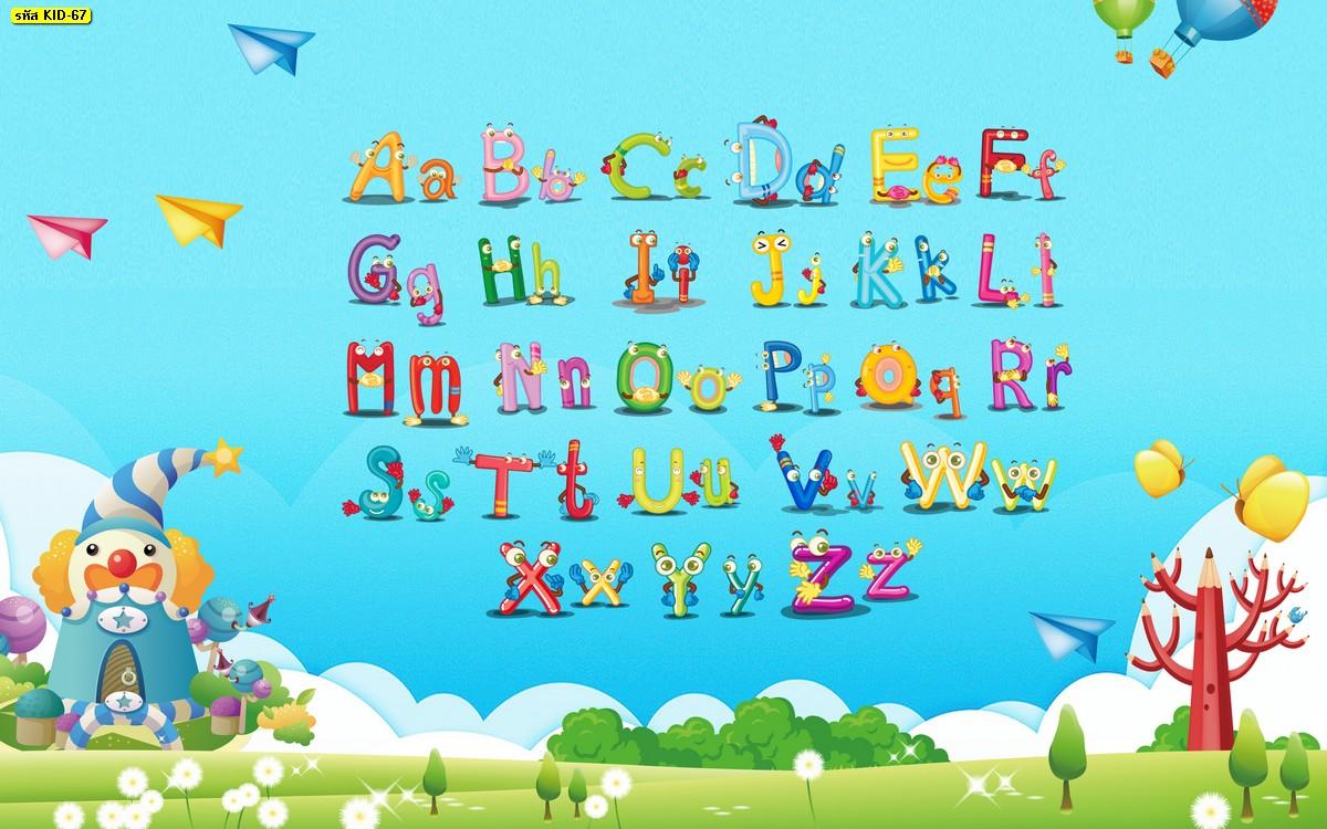 วอลเปเปอร์ลายตัวอักษรภาษาอังกฤษ