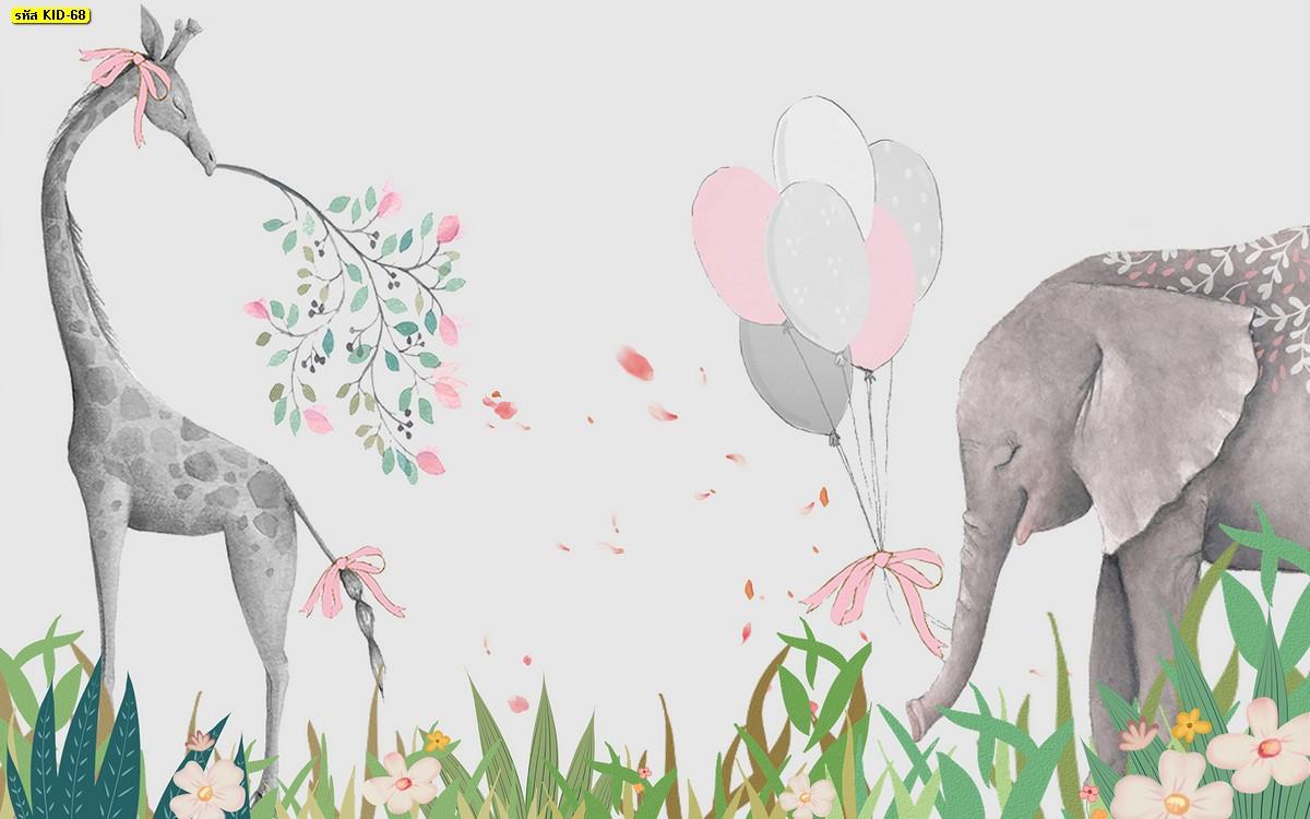 วอลเปเปอร์ลายยีราฟ ช้าง