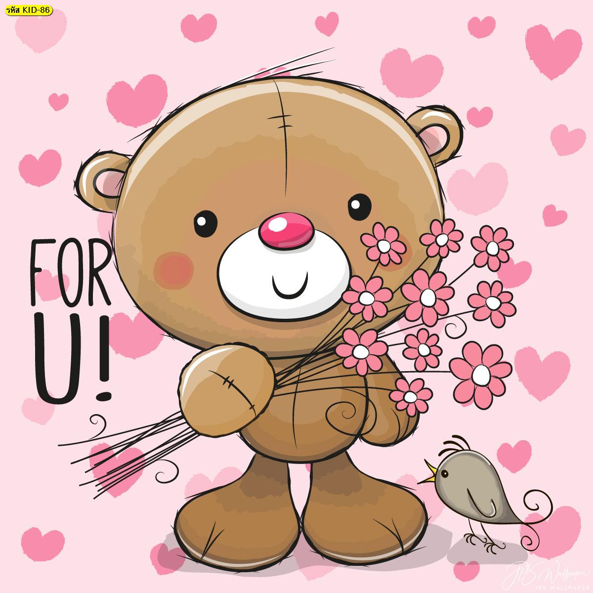 วอลเปเปอร์การ์ตูน หมีถือดอกไม้