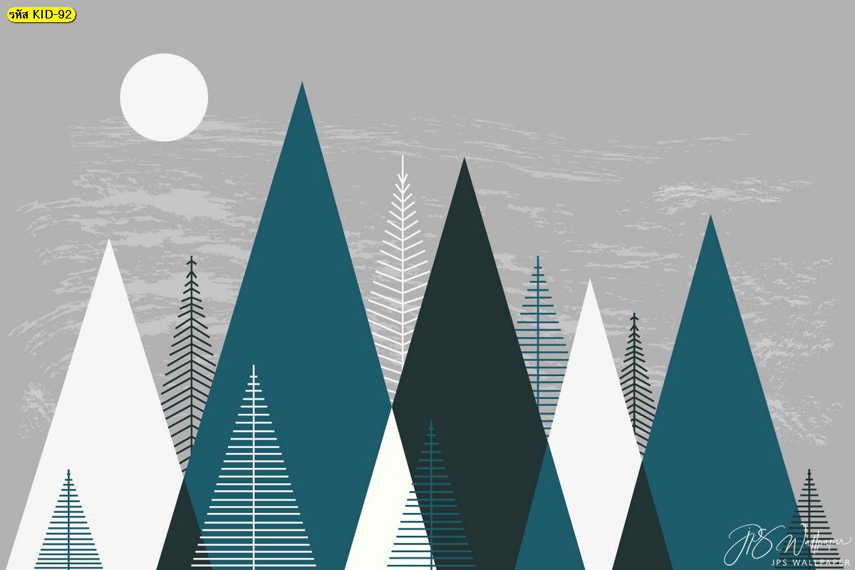วอลเปเปอร์การ์ตูน ต้นไม้สามเหลี่ยม