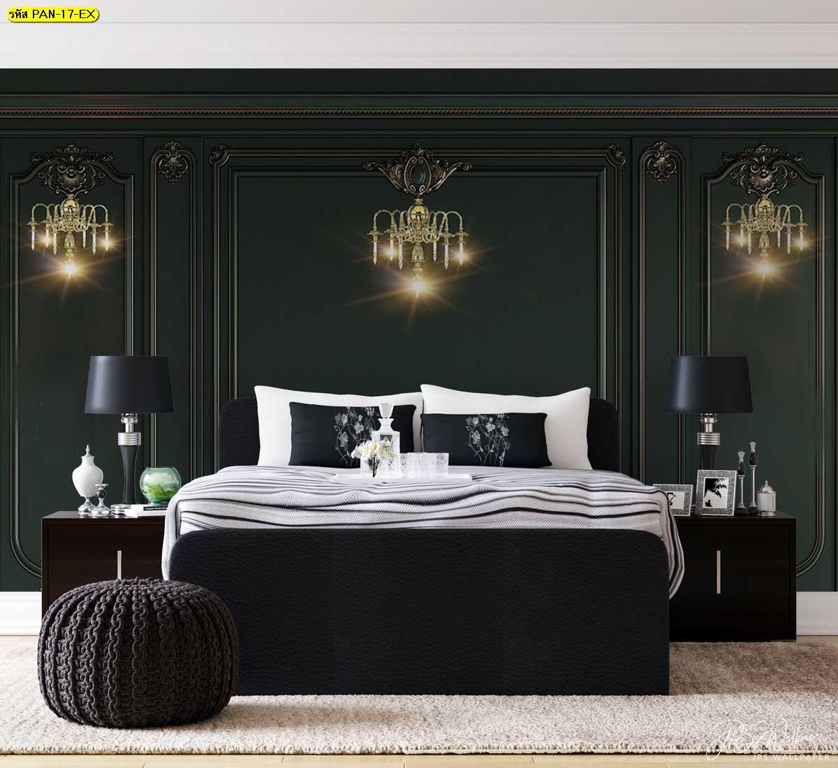 ไอเดียแต่งห้องนอนในบ้านให้เหมือนได้พักโรงแรมระดับ5ดาว ห้องนอนเหมือนโรงแรม
