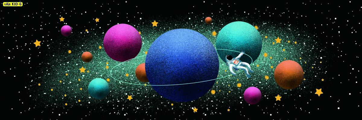 วอลเปเปอร์ลายดวงดาว อวกาศ