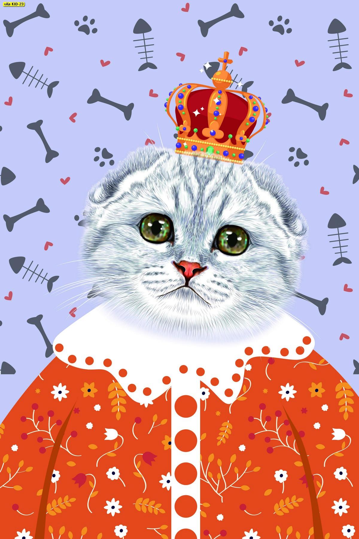 วอลเปเปอร์ลายแมว
