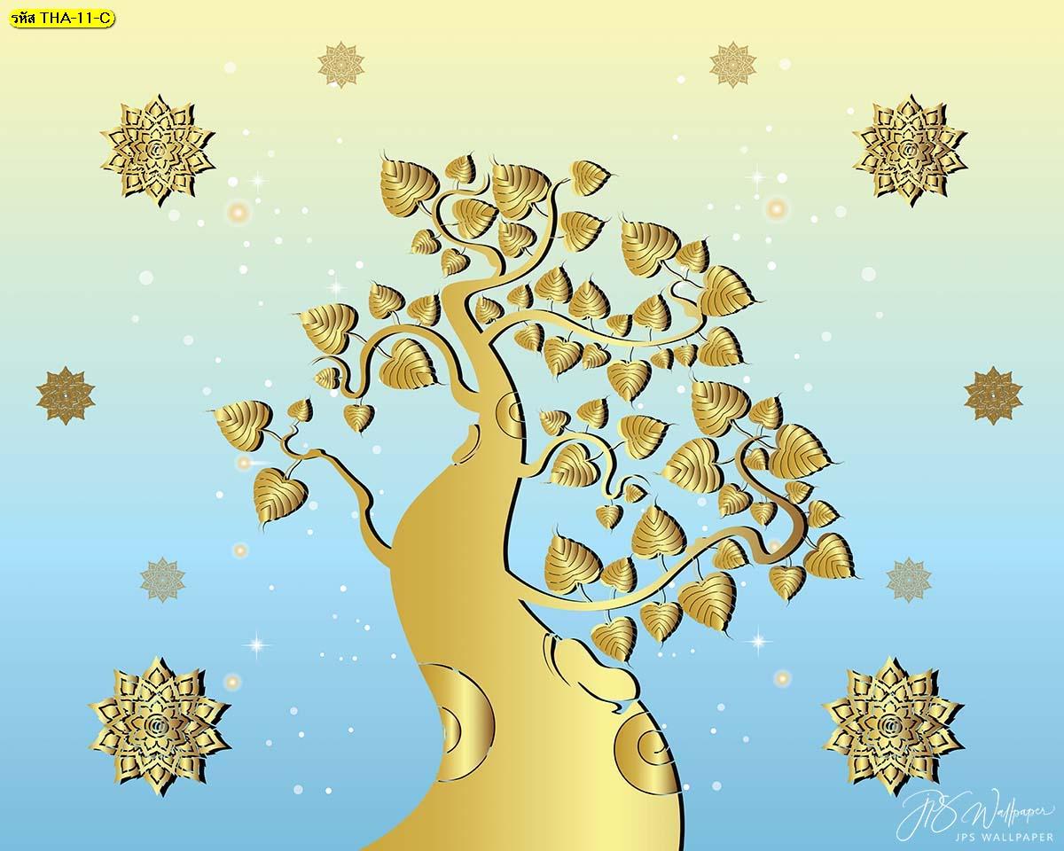 วอลเปเปอร์ลายไทยดอกลอยต้นโพธิ์ทองพื้นหลังสีฟ้า ภาพติดห้องพระ ห้องพระลายไทย
