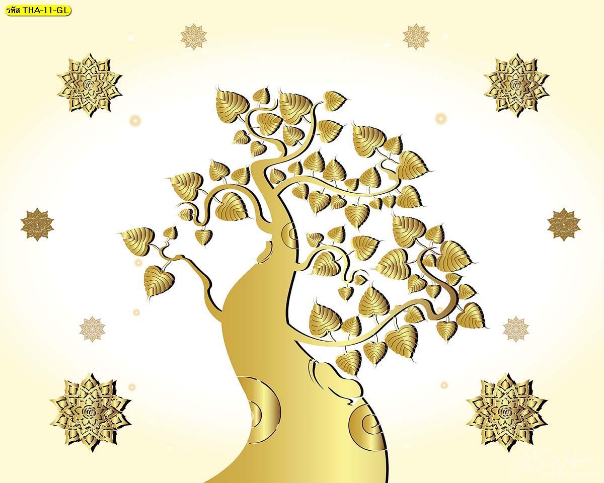 วอลเปเปอร์ลายไทยดอกลอยต้นโพธิ์ทองพื้นหลังสีขาว ภาพติดห้องพระ ห้องพระลายไทย