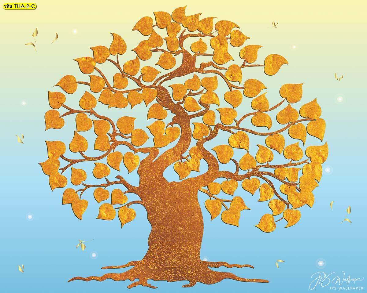 วอลเปเปอร์ลายไทยต้นโพธิ์ทองพื้นสีฟ้า ต้นโพธิ์ทอง ภาพต้นโพธิ์ติดห้องพระ