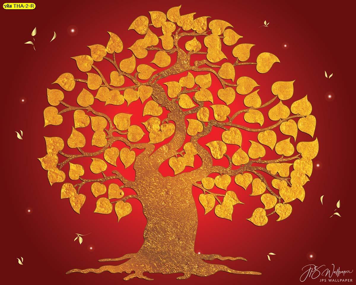 วอลเปเปอร์ลายไทยต้นโพธิ์ทองพื้นสีแดง ต้นโพธิ์ทอง ภาพต้นโพธิ์ติดห้องพระ