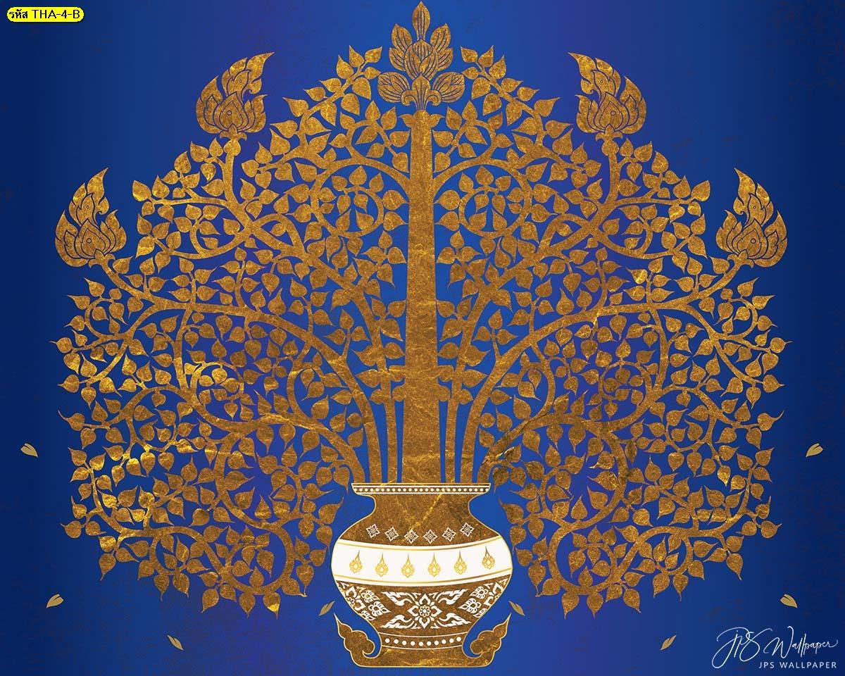 วอลเปเปอร์ลายไทยแจกันต้นโพธิ์ทองพื้นหลังสีน้ำเงิน ฉากหลังห้องพระสวยๆ วอลเปเปอร์ห้องพระ