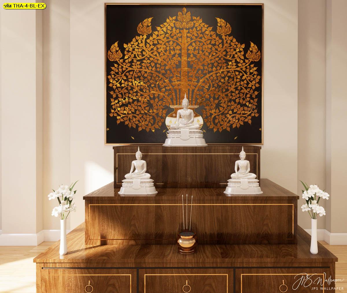 ปริ้นภาพลายไทยต้นโพธิ์ทองพื้นสีดำใส่กรอบรูป ตกแต่งเป็นภาพพื้นหลังโต๊ะหมู่บูชา