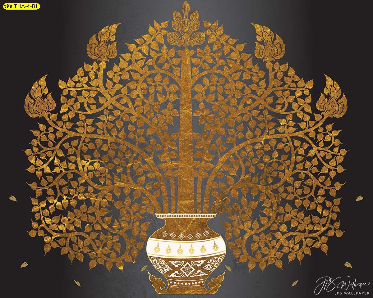 วอลเปเปอร์ลายไทยแจกันต้นโพธิ์ทองพื้นหลังสีดำ ฉากหลังห้องพระสวยๆ วอลเปเปอร์ห้องพระ