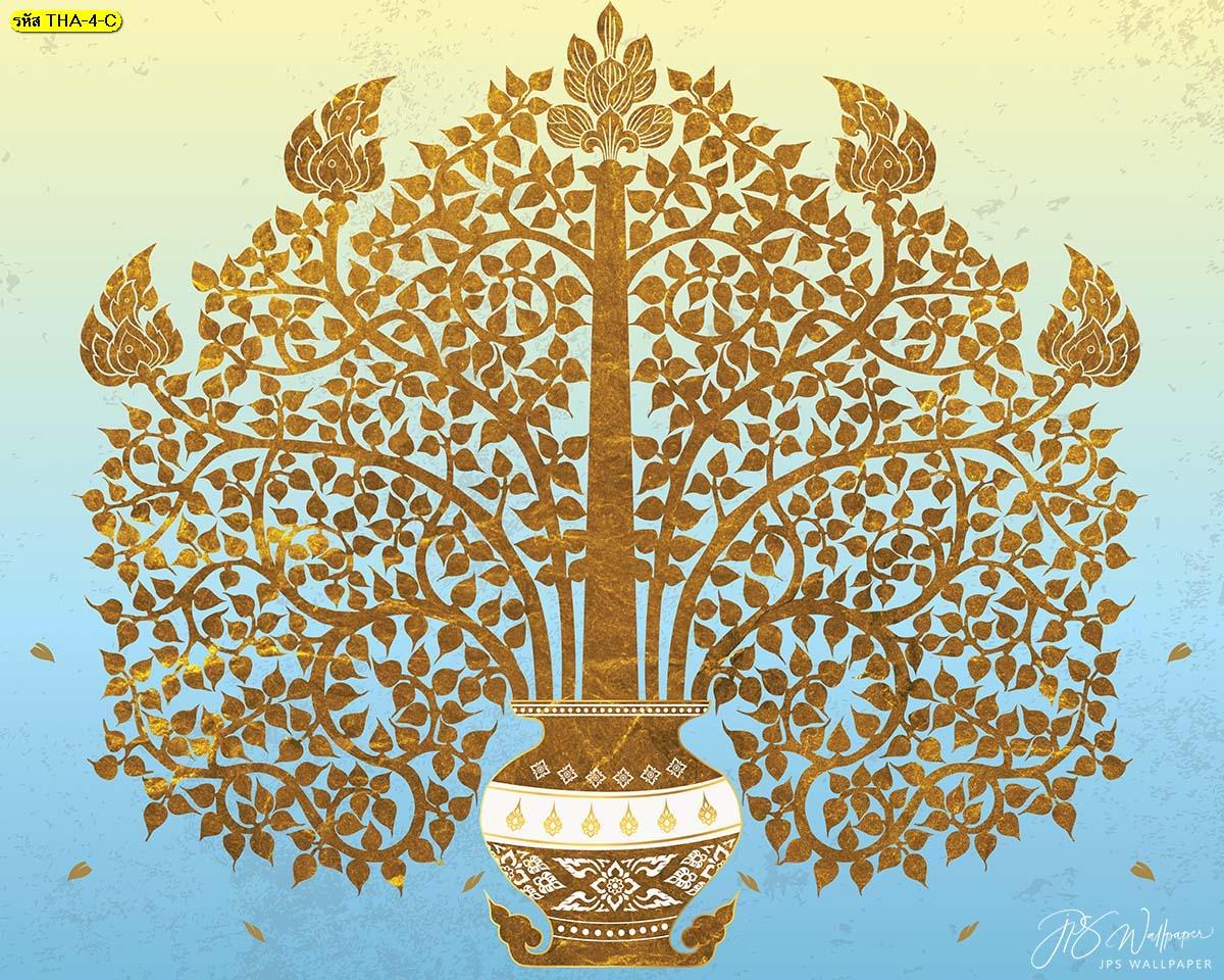 วอลเปเปอร์ลายไทยแจกันต้นโพธิ์ทองพื้นหลังสีฟ้า ฉากหลังห้องพระสวยๆ วอลเปเปอร์ห้องพระ